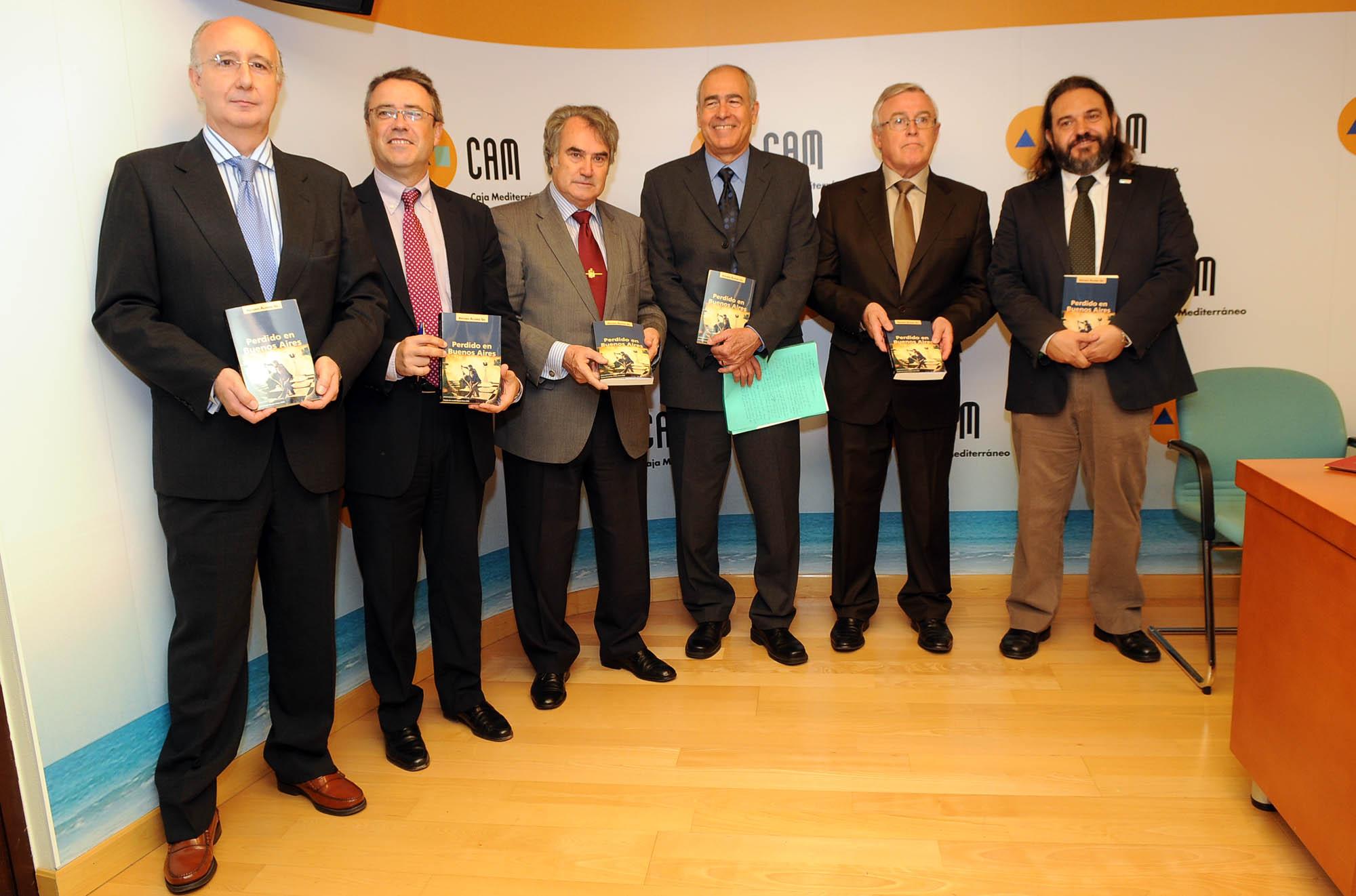 premio Vargas LLosa 1