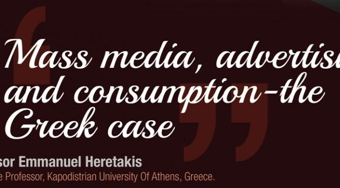 Conferencia sobre el papel de la publicidad y los medios en la crisis griega