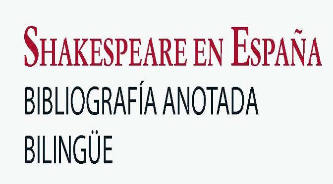 """Presentación del libro """"Shakespeare en España"""""""