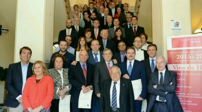 Reconocimiento a las empresas que ofrecieron el vino de honor en la apertura del curso universitario español