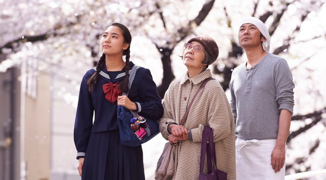"""La cinta japonesa """"Una pastelería en Tokio"""", en los lunes de V.O."""