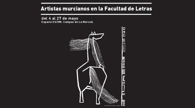 La Facultad de Letras homenajea a los artistas murcianos