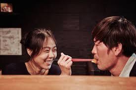 """La Comedia coreana """"Antes sí, ahora no"""", vencedora en el festival de Locano, se exhibe hoy en Centrofama"""