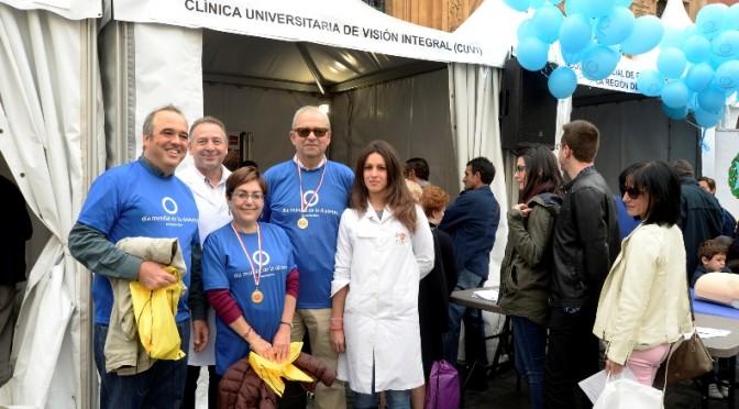 """Con motivo del Día Mundial de la Diabetes, la Clinica de Visión Integral de la UMU ofrece hoy la conferencia """"Una dulce mirada"""""""