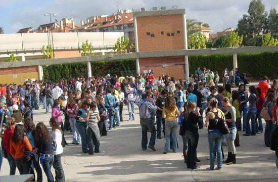 La Universidad de Murcia aprueba el reglamento que regulará la celebración de las fiestas patronales