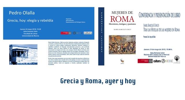 Grecia y Roma, protagonistas de unas jornadas en la Universidad de Murcia