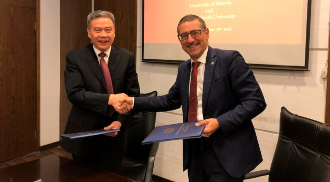 La Universidad de Murcia firma un convenio de colaboración con Central South University de Changsa (China)