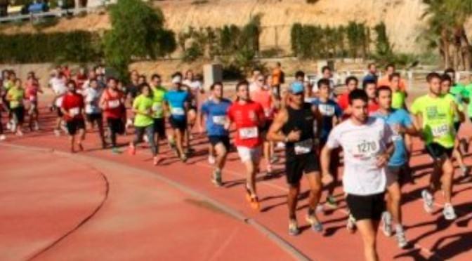 La Universidad de Murcia celebra con una carrera popular abierta a todo el mundo la Bienvenida Universitaria