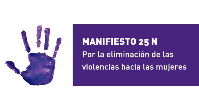 La Universidad de Murcia inicia los actos del 25N con la lectura del 'Manifiesto por la eliminación de las violencias hacia las mujeres'