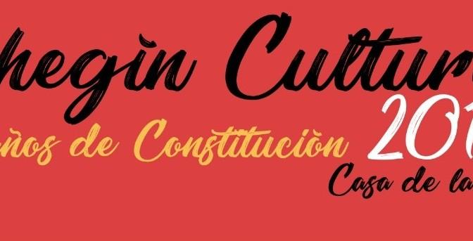 El profesor de la UMU Germán M. Teruel ofrece una conferencia sobre las razones para reformar la Constitución Española