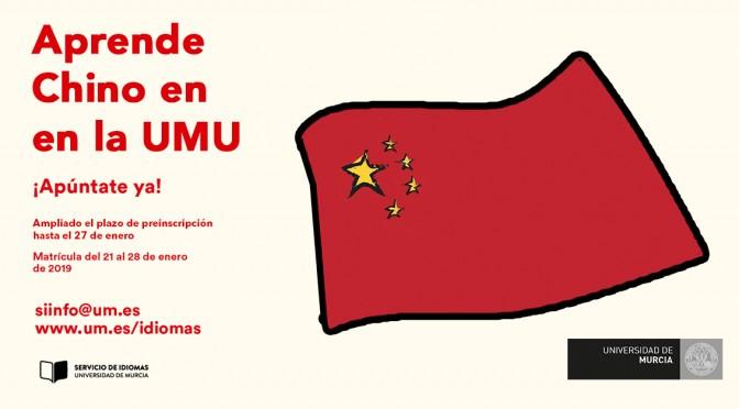 La Universidad de Murcia amplía el plazo para inscribirse en el curso para aprender Chino