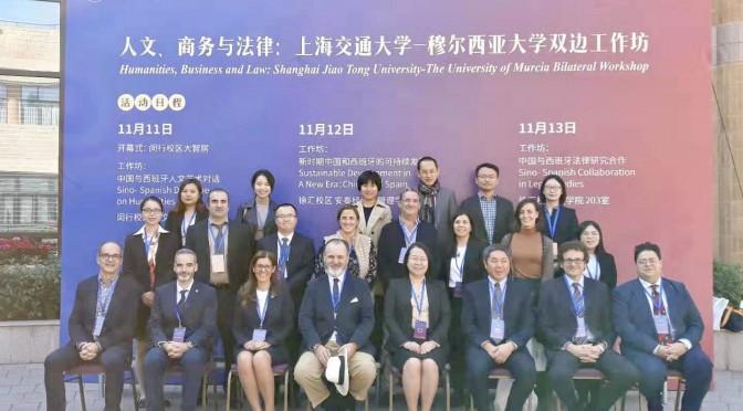 Seminarios de la Universidad de Murcia en la Shanghai Jiao Tong University
