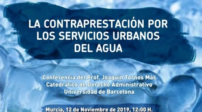 La Universidad de Murcia acoge el 'IV Encuentro por el Agua'