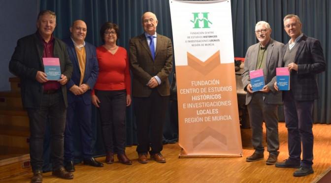 Disponible online el libro escrito por investigadores de la UMU 'Inventores y patentes en la Región de Murcia'