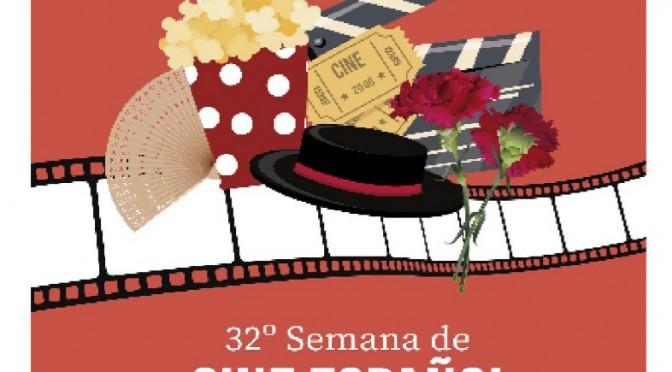 El festival de cine de Mula, en el que colabora la UMU, celebra la gala de premios de cortometrajes el sábado 12 de diciembre