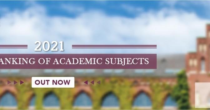 La Universidad de Murcia figura en el ranking de Shanghái entre los centros más destacados del mundo en ocho áreas de académicas