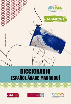 diccionario español-arabe